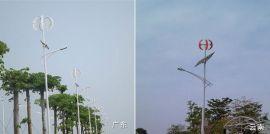 户外监测设备供电风光互补微型发电设备小功率风力发电机厂家直销
