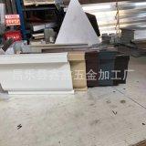 北京小區用鋁合金天溝 成品天溝和檐溝的區別