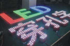 LED穿孔灯
