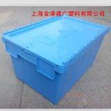 供应 斜插式塑料物流箱600*400*320 可套式塑料箱 零件包装箱