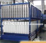 弗格森日产15吨直冷式冰砖机-全球畅销机型