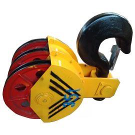 32T双梁起重机 吊钩组生产厂家 单钩吊钩组