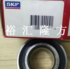 高清实拍 SKF BA2B 633313C 汽车轮毂轴承 BA2B633313C 原装**