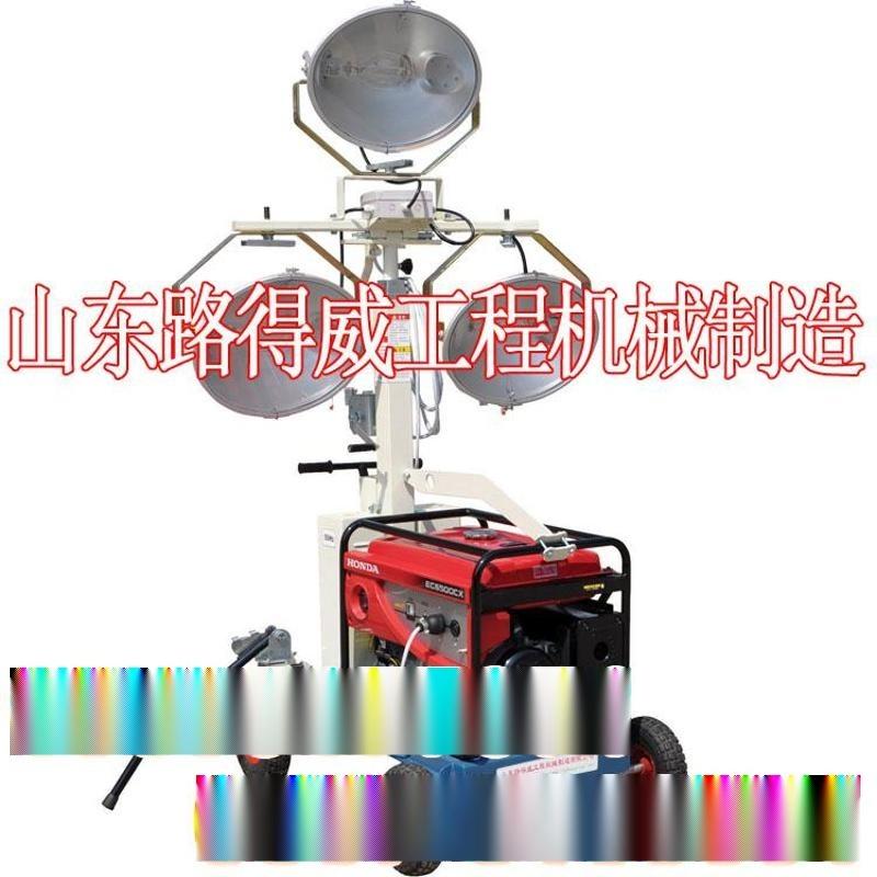厂家直销 专业生产 工程照明车 品质保证 山东路得威 RWZM22手推式照明车