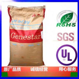 加纤30%增强PA9T日本可乐丽GT2330耐高温阻燃v0高强度尼龙9t原料
