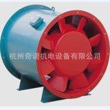 供應SWF-II型高低雙速高效低噪聲混流風機