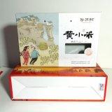 礼品包装盒 水果特产包装盒