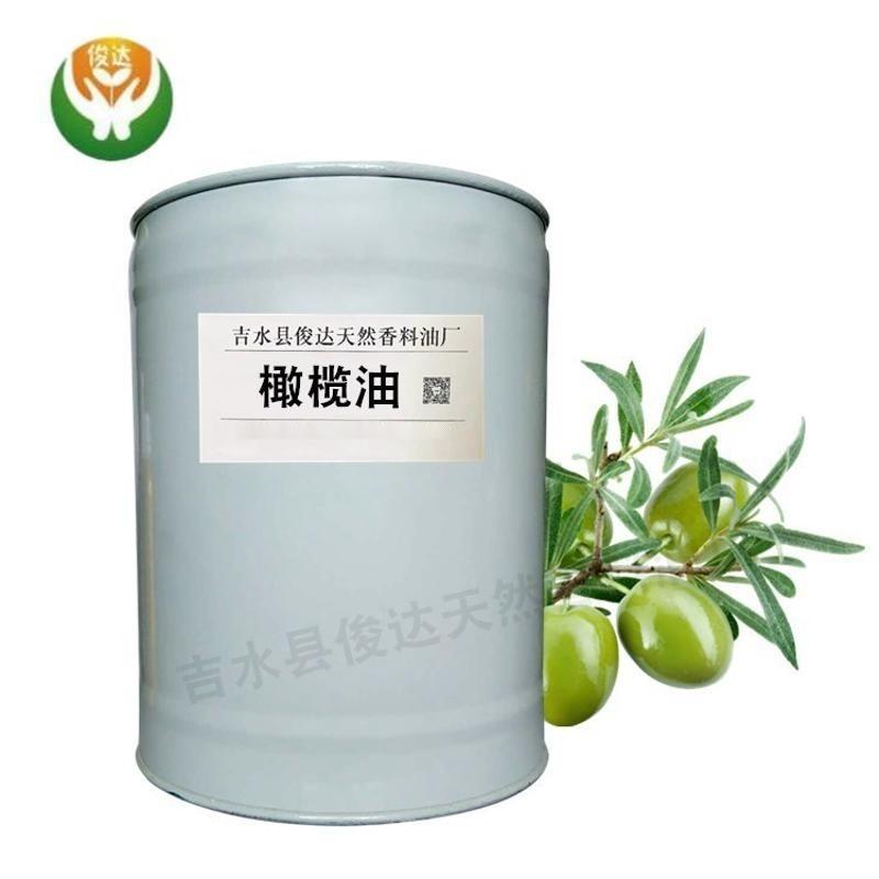 工厂直销天然植物基础油手工皂 初榨橄榄油
