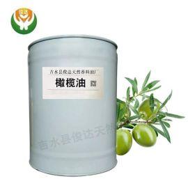 工廠直銷天然植物基礎油手工皁 初榨橄欖油