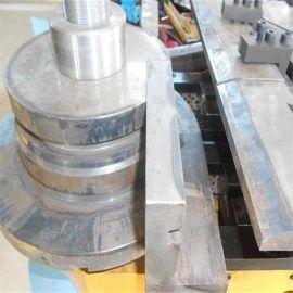液壓彎管機模具方管芯棒全套彎管模具可定制模具配件