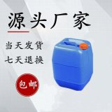 乙基硅油 [型号1#]99% 【200KG/桶】 63148-61-8