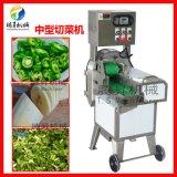 商用不鏽鋼電動切菜機 蔬菜切段機  食堂切菜機