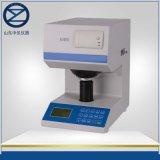 紙張透明度測試儀 白度測定儀