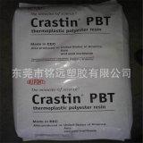 PBT/德国赫斯特/A130/耐低温 注塑级