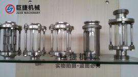 厂家供应各种卫生级焊接 快装螺纹玻璃管视镜