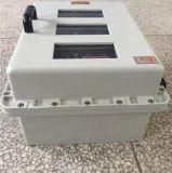 带按键防爆数显仪表箱触摸屏防爆控制箱