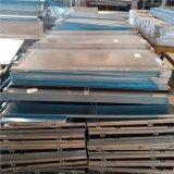 鋁合金廠家加工定制建築裝飾材料穿孔異型鋁單板幕牆