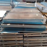铝合金厂家加工定制建筑装饰材料穿孔异型铝单板幕墙