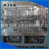 CGF水灌装三合一 果汁饮料灌装机械