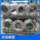 生產供應 不鏽鋼金屬波紋軟管 不鏽鋼波紋管 不鏽鋼軟連接 可定做