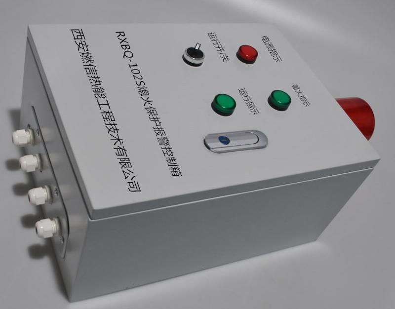 江苏常州钢厂烤包器熄火灭火报警安全保护火焰检测控制箱