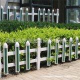 供应PVC草坪护栏  园林锌钢护栏  花园围栏