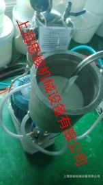 廠家直銷 GMSD2000氧化鋁水性漿料分散機 超細分散 歡迎諮詢
