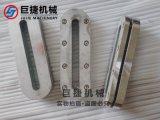 巨捷法兰视镜型号 长条法兰视镜价格 优质304不锈钢椭圆法兰视镜