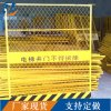 现货工地施工洞口防护网 电梯洞口安全防护网 建筑临边安全护栏网