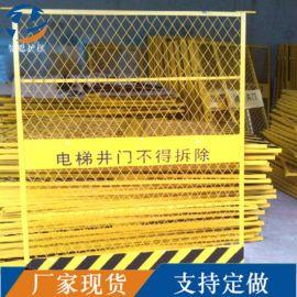 现货工地施工洞口防护网 电梯洞口安全防护网