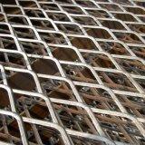 拉伸菱形金屬網 踏步承重鐵板網 建築菱形鋼板網