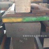 GS-2311模具钢材 高抛光圆钢 2311圆棒