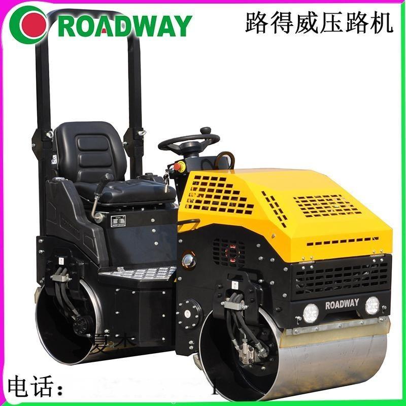 ROADWAY壓路機RWYL42BC小機器大動力小型駕駛式手扶式壓路機廠家供應液壓光輪振動壓路機大連市