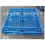 供应 1208田字型塑料托盘  塑料垫仓板 1200*800*160 塑料防潮板