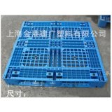 供應 1208田字型塑料托盤  塑料墊倉板 1200*800*160 塑料防潮板