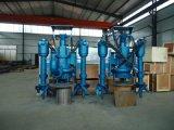 江淮新式液压渣浆泵JHW系列挖掘机清淤泵