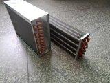 供应风冷翅片蒸发器冷凝器 新乡科瑞电子     18530225045
