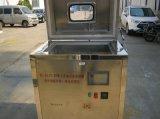直供 喷淋式清洗机   鑫欣   全自动超声波高压喷淋   全国联保