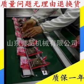 加工定制 1000全自动连续抽真空包装机 糯米粽子滚动式真空包装机
