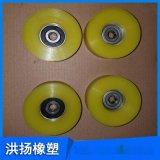 聚氨酯轴承包胶轮 铁芯包聚氨酯配件 聚氨酯包胶轮