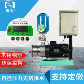 无塔供水 全自动恒压供水设备 家用生活变频供水器