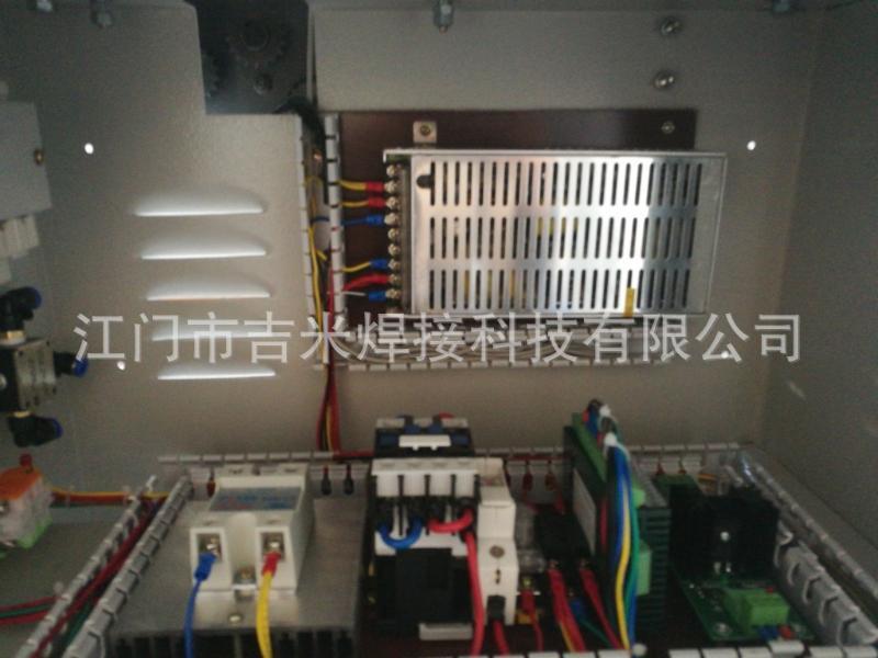 長期批發 JIMIWELD 24V開關電源 熱風縫口密封機開關電源