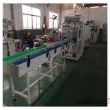全自动直线式热收缩膜包装机 厂家直销全自动直线式热收缩膜包装