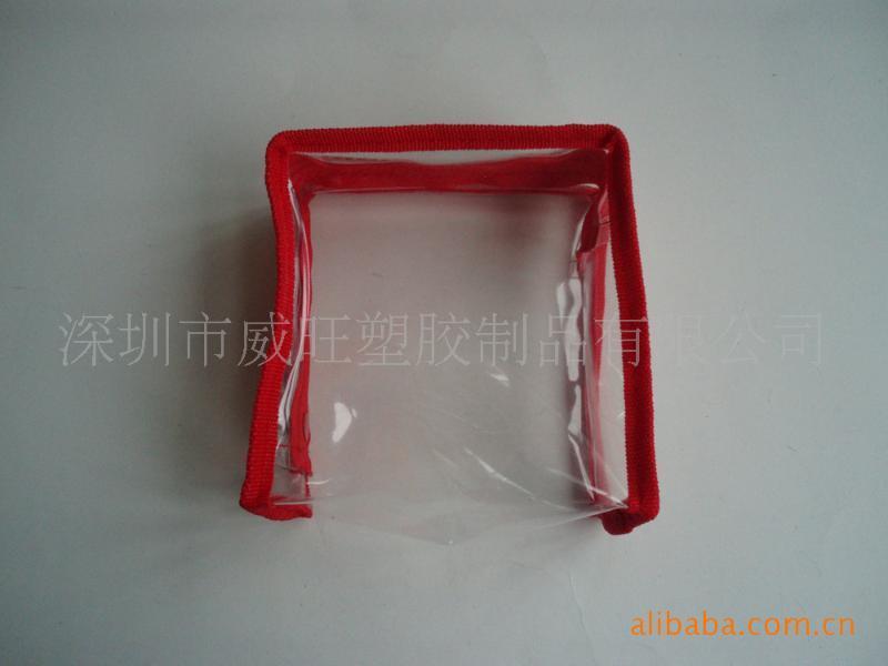 专业加工生产EVA透明袋,车缝PEVA袋,包边袋