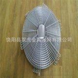 高铁空调防护网 地铁空调钢丝网罩不锈钢网