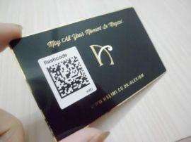 不鏽鋼條碼卡,不鏽鋼磁條卡