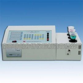 联创LC-BS3C钢铁元素分析仪(三通道型)