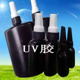 UV无影胶粘接透明塑胶片无胶痕胶水