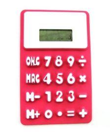大号硅胶计算器