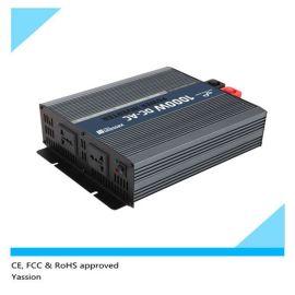 【高品质】风能车载纯正弦波逆变器12V/220V1000W